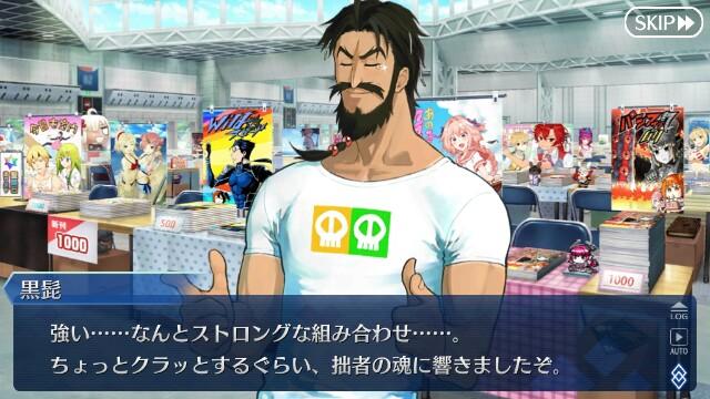 f:id:osozakiraichiblog:20180816162829j:image