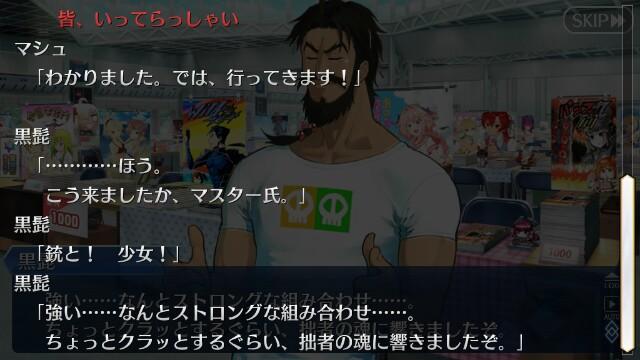 f:id:osozakiraichiblog:20180816162841j:image