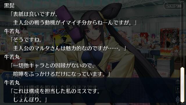 f:id:osozakiraichiblog:20180819121604j:image