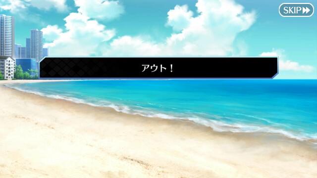f:id:osozakiraichiblog:20180819145544j:image