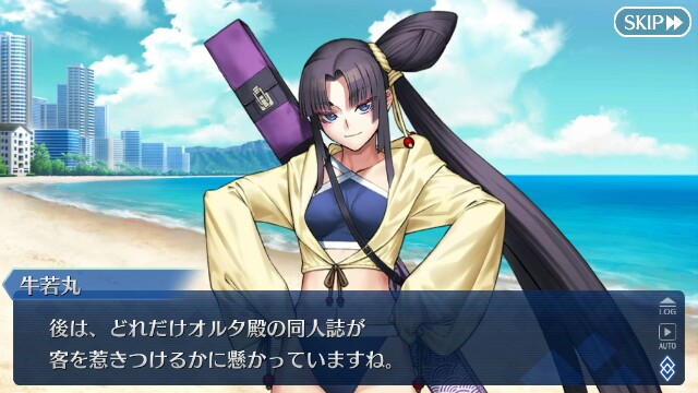 f:id:osozakiraichiblog:20180819145858j:image