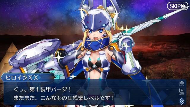 f:id:osozakiraichiblog:20180824161928j:image