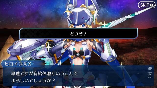 f:id:osozakiraichiblog:20180824162525j:image