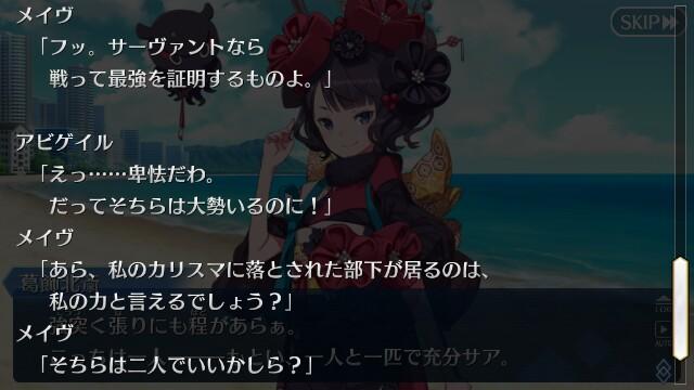 f:id:osozakiraichiblog:20180828130059j:image