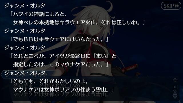 f:id:osozakiraichiblog:20180830140933j:image
