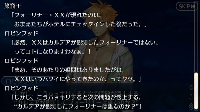 f:id:osozakiraichiblog:20180830141950j:image