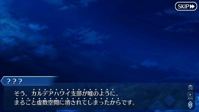 f:id:osozakiraichiblog:20180830142006j:image