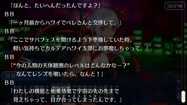 f:id:osozakiraichiblog:20180830142608j:image