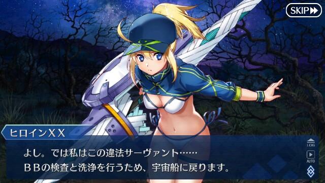 f:id:osozakiraichiblog:20180830152543j:image