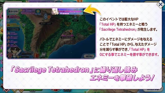 f:id:osozakiraichiblog:20180830171358j:image