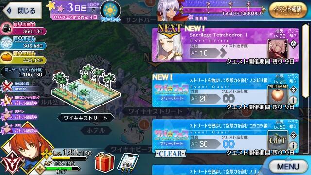 f:id:osozakiraichiblog:20180830172021j:image
