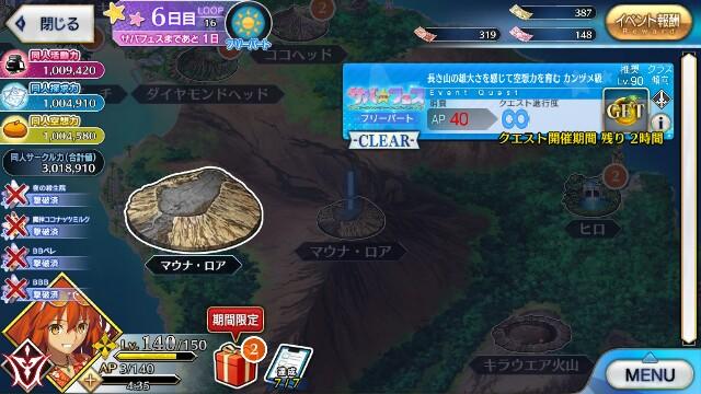 f:id:osozakiraichiblog:20180830175415j:image