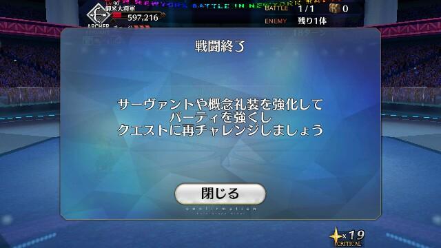 f:id:osozakiraichiblog:20180928132731j:image