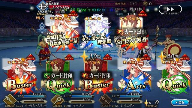 f:id:osozakiraichiblog:20180928133809j:image