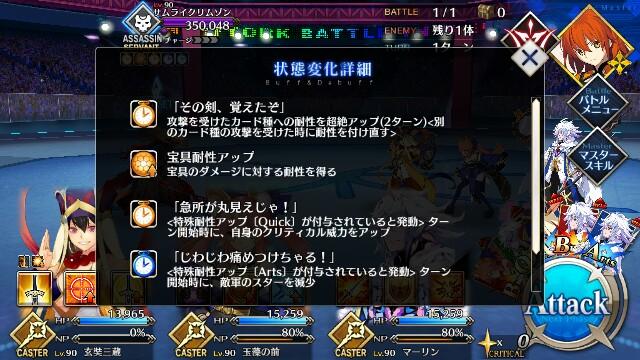 f:id:osozakiraichiblog:20181001095400j:image