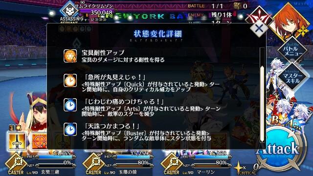 f:id:osozakiraichiblog:20181001095417j:image