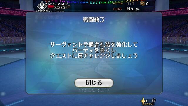 f:id:osozakiraichiblog:20181001101650j:image