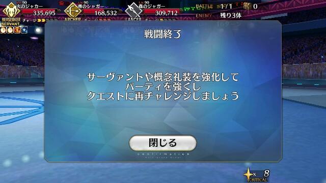 f:id:osozakiraichiblog:20181001105634j:image