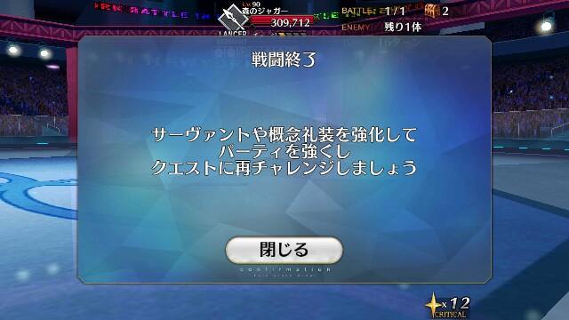f:id:osozakiraichiblog:20181001111617j:image
