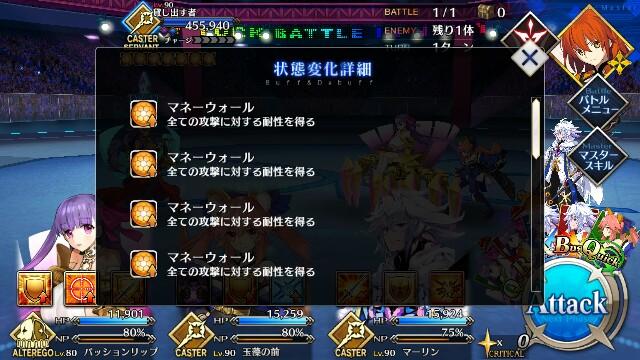 f:id:osozakiraichiblog:20181002134210j:image