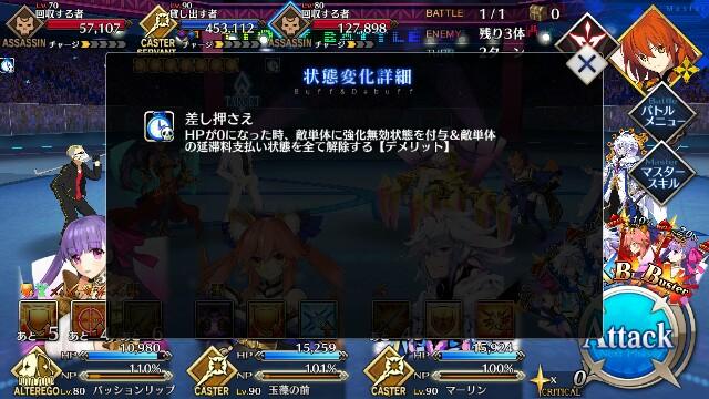 f:id:osozakiraichiblog:20181002135851j:image
