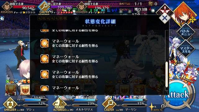f:id:osozakiraichiblog:20181002140942j:image