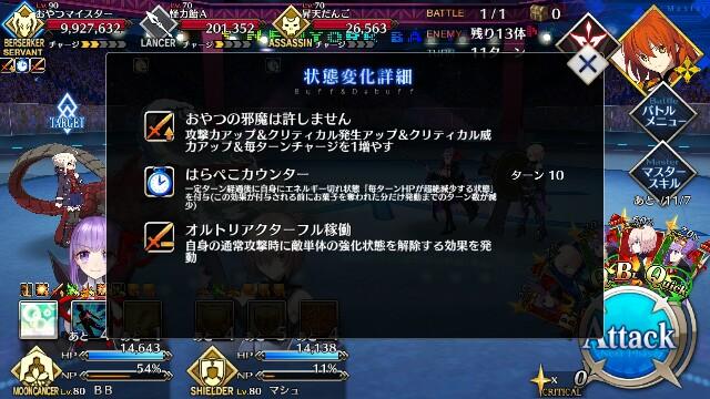 f:id:osozakiraichiblog:20181002144549j:image