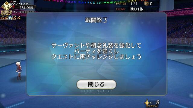 f:id:osozakiraichiblog:20181002150519j:image