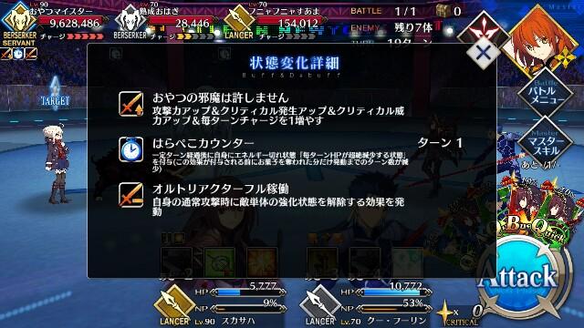 f:id:osozakiraichiblog:20181002154409j:image