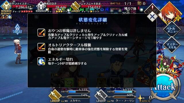 f:id:osozakiraichiblog:20181002155457j:image
