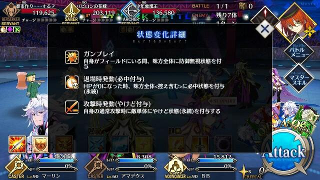 f:id:osozakiraichiblog:20181004163350j:image