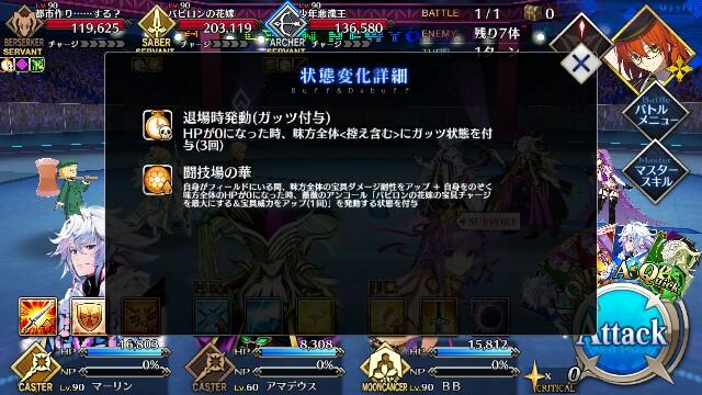 f:id:osozakiraichiblog:20181004163406j:image