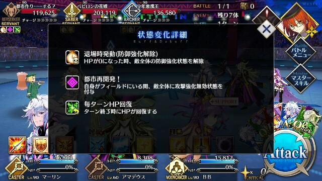 f:id:osozakiraichiblog:20181004163419j:image