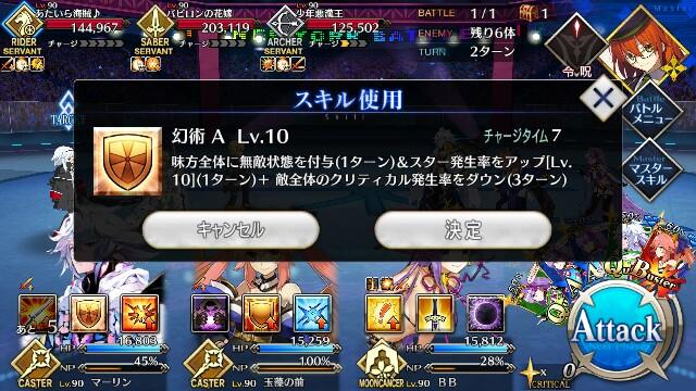 f:id:osozakiraichiblog:20181004165802j:image