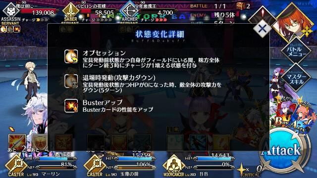f:id:osozakiraichiblog:20181004170816j:image
