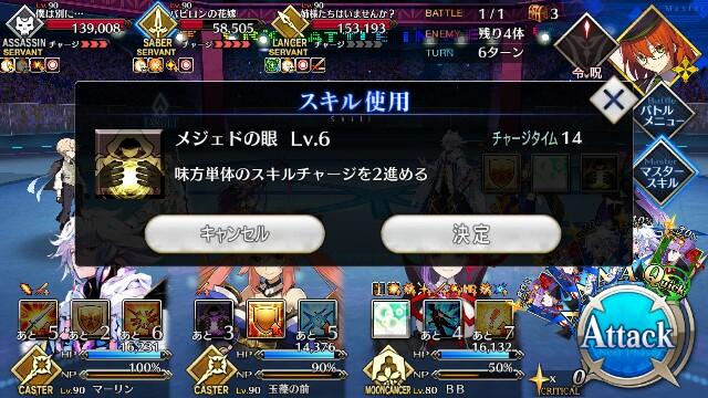 f:id:osozakiraichiblog:20181004180629j:image