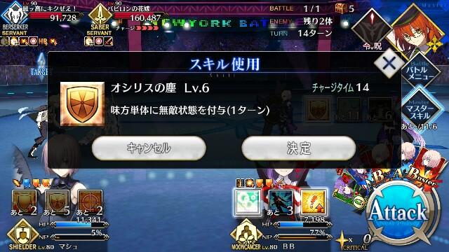 f:id:osozakiraichiblog:20181004203006j:image