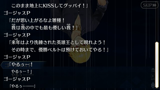 f:id:osozakiraichiblog:20181004212358j:image