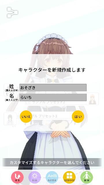 f:id:osozakiraichiblog:20181016135414j:image