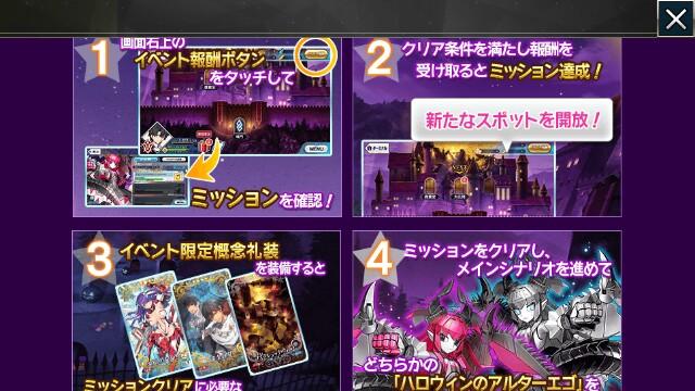 f:id:osozakiraichiblog:20181018210918j:image