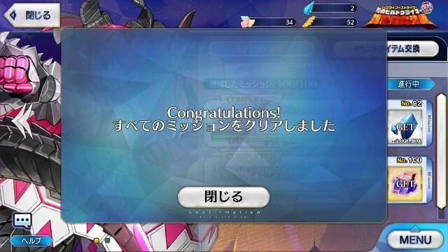 f:id:osozakiraichiblog:20181018212453j:image