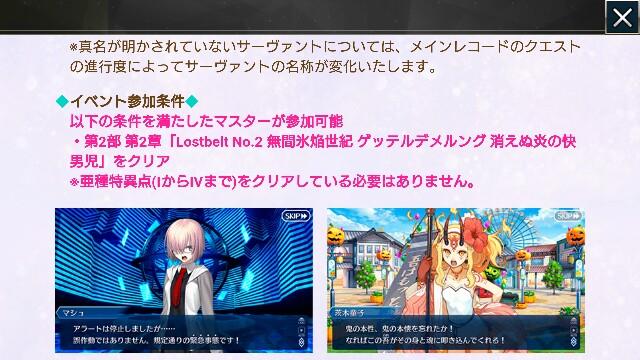 f:id:osozakiraichiblog:20181025145824j:image
