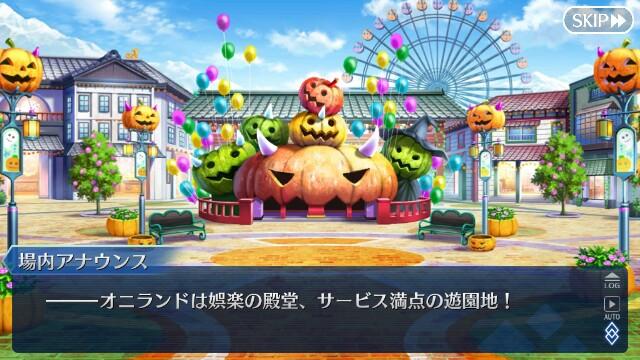 f:id:osozakiraichiblog:20181025153240j:image