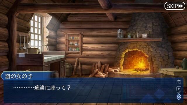 f:id:osozakiraichiblog:20181025162357j:image