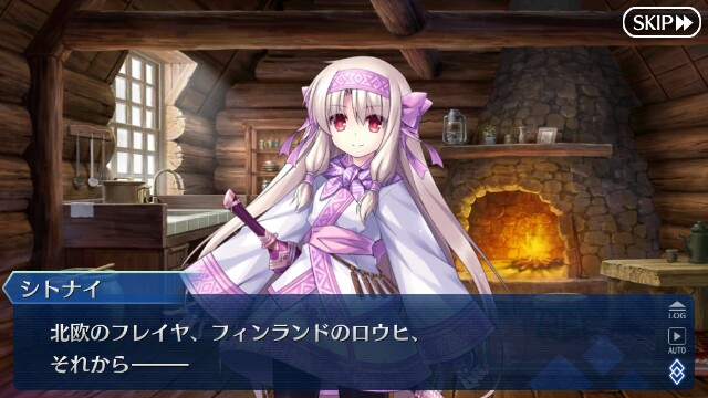 f:id:osozakiraichiblog:20181025163452j:image