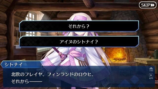 f:id:osozakiraichiblog:20181025163640j:image