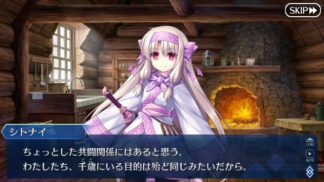 f:id:osozakiraichiblog:20181025164046j:image