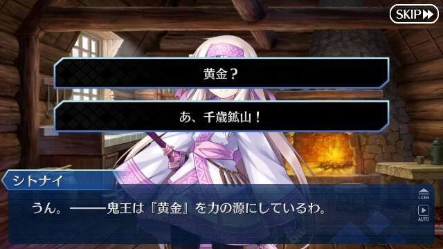 f:id:osozakiraichiblog:20181025164207j:image