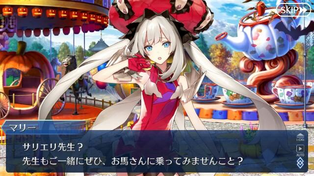 f:id:osozakiraichiblog:20181029154137j:image