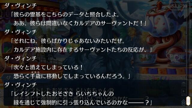f:id:osozakiraichiblog:20181029155109j:image